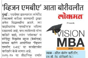 Best MMS College in Mumbai